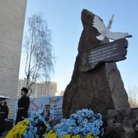 В Националната академия на СБУ беше открит паметник на загиналите на Майдана