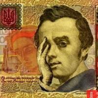 Русия изпраща в Донбас оборудване за печат на фалшиви пари