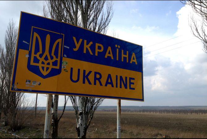 Ukraine's Border with Russia Photo Gregory Brosnan
