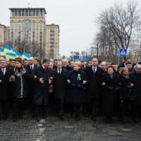Европейски лидери на Марш на достойнството в Киев