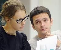 Иля Яшин, Ксения Собчак