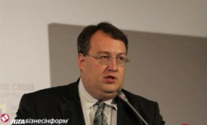 Gerashchenko
