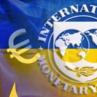 МВФ предостави на Украйна кредит от 17,5 милиарда долара