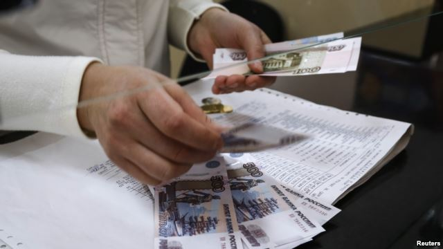 Pension payment in Crimea