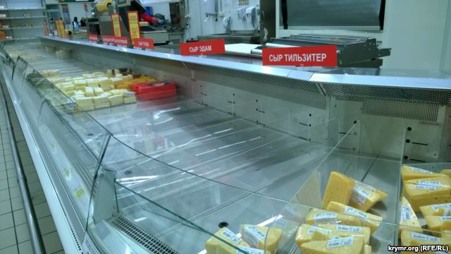 Simferopol supermarket