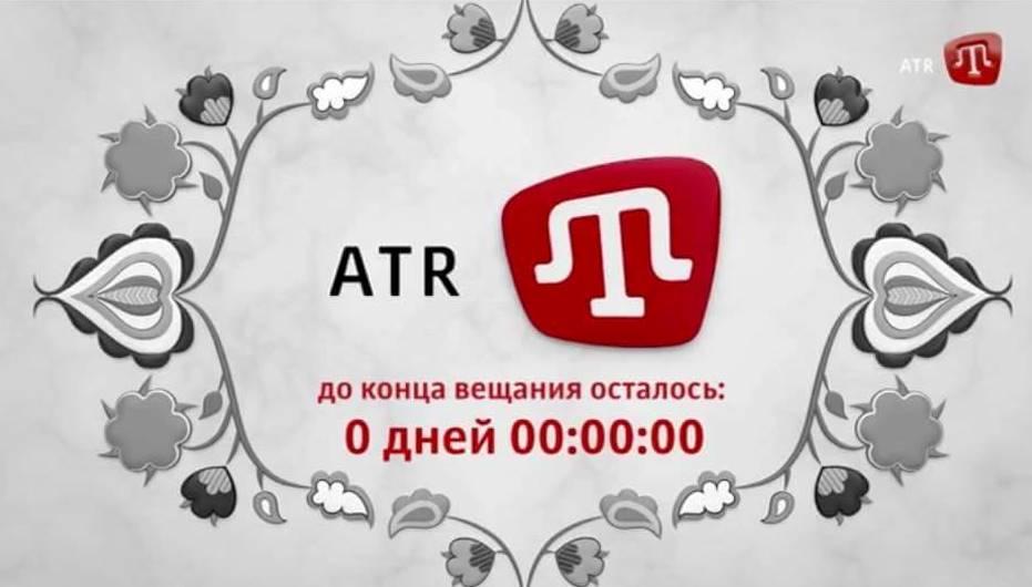 ATR-00-00