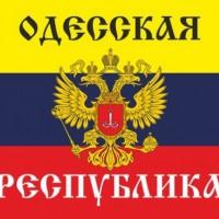 "Флаг на ""Одеска народна република"""