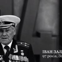 Внукът ми загина в бой за Родината си (видео). Вълнуващо обръщение на ветеран от Втората световна война