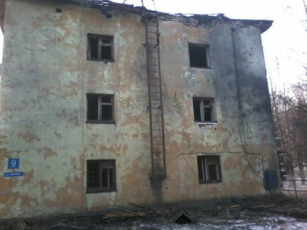 Сграда, оцелена с крилата ракета