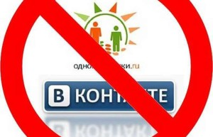 Руски социални мрежи - бан